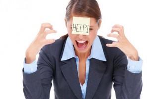 5 Причин змінити роботу