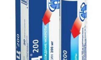 Ацц таблетки шипучі інструкція із застосування