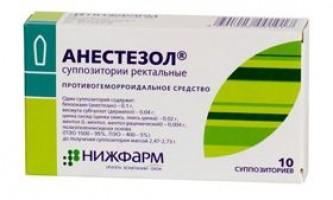 Анестезол