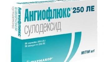 Ангіофлюкс інструкція із застосування