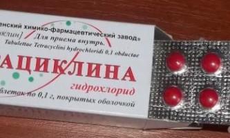 """Антибіотик """"тетрациклін"""" (таблетки)"""