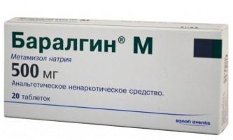 Баралгін таблетки інструкція із застосування