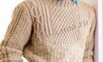 Бежевий чоловічий пуловер