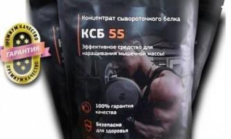 Що потрібно для спортивного харчування? Застосування концентрату соєвого білка ксб-55