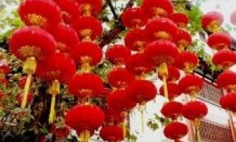 Квіти в китайській культурі