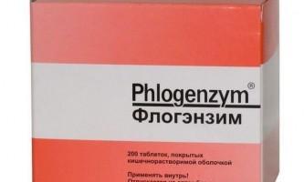 """""""Флогензім"""": інструкція із застосування і відгуки"""