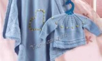 Блакитний пуловер, пінетки і плед