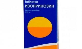 """""""Инозин пранобекс"""": інструкція із застосування, аналоги, відгуки"""