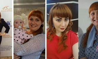 Історія схуднення анни свєшнікової на 10 кг після пологів. Фото до і після