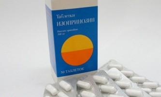 """""""Изопринозин"""": інструкція для застосування"""