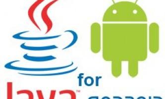 Java аndroid. Безкоштовне завантаження