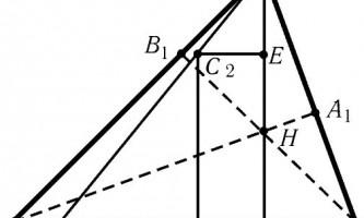 Як знайти точку перетину висот трикутника
