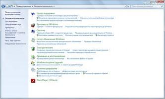Як оновити windows і встановлені програми?