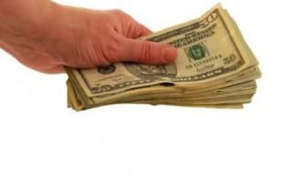 Як відправити гроші з україни в росію