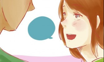 Як сподобатися комусь