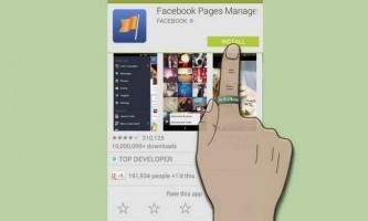 Як створити сторінку за допомогою менеджера сторінок facebook на android
