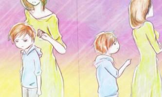Як впоратися з тим, що вас не люблять батьки