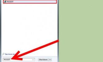 Як видалити mirar toolbar