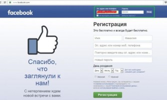 Як видалити сторінку в фейсбук назавжди - покрокове керівництво