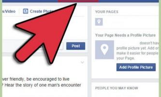 Як управляти facebook