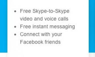 Як встановити skype на комп`ютер