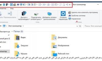 Як в windows 8.1 і 10 створити резервну копію налаштувань панелі швидкого доступу