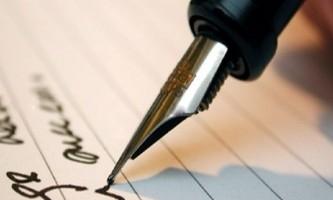Як взяти борг по розписці