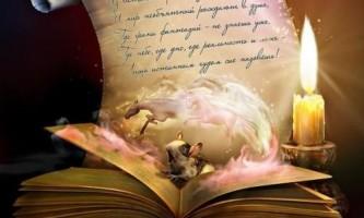 Які новорічні казки читати дитині
