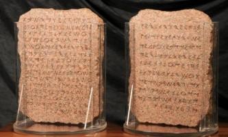 Яким був перший алфавіт