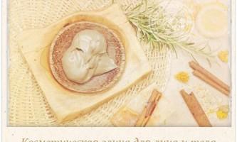 Незвичайні властивості косметичної глини для обличчя і тіла