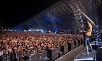 Хто виступає на фестивалі максидром 2012