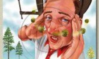 Лікування алергії
