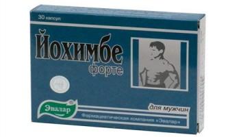 Лікарський препарат йохимбе форте: відгуки і опис