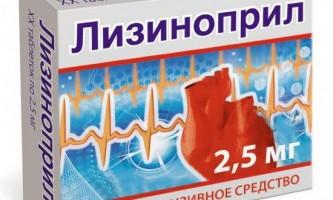 """""""Лізиноприл"""" - від чого ці таблетки? Інструкція по застосуванню, аналоги, відгуки"""