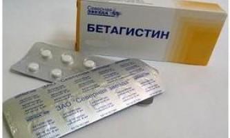 """Медикамент """"бетагистин"""". Показання до застосування"""