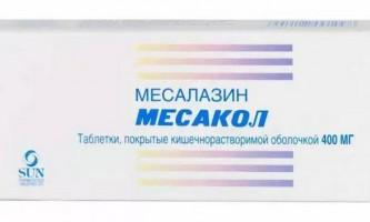 """""""Месакол"""": інструкція із застосування, відгуки, аналоги"""