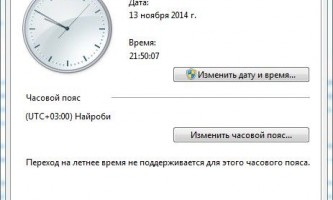 Чи не перекладається час на комп`ютері: чому?