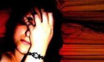 Незвичайні причини депресії