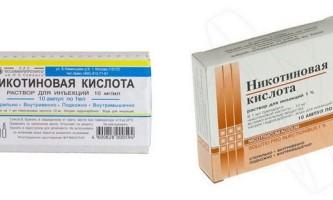 Нікотинова кислота: показання до застосування