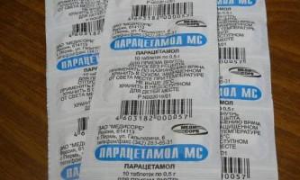"""""""Парацетамол мс"""": інструкція із застосування, аналоги, відгуки"""