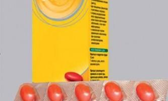 """Полівітамінний комплекс """"супрадин"""": інструкція із застосування, дозування і складу"""