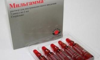 """Препарат """"мільгамма"""": показання до застосування"""
