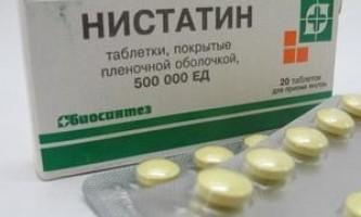 """Препарат """"ністатин"""" (таблетки). Інструкція"""