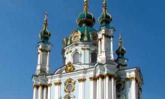 Релігія в україні: захід і схід