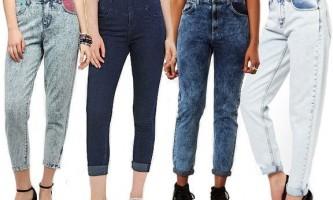 З чим носити джинси з високою талією