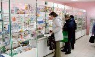 Салон краси з аптеки