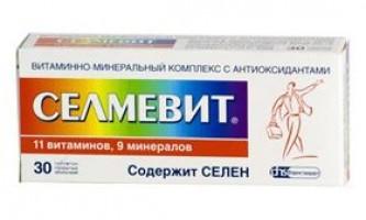 Селмевіт