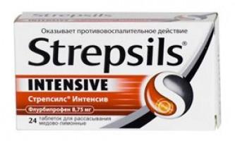 Стрепсилс інтенсив