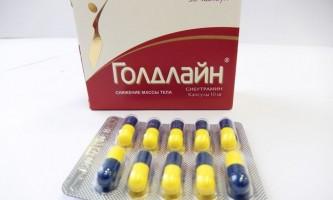 Таблетки для схуднення голдлайн