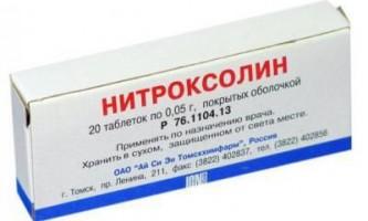 """Таблетки """"нитроксолин"""": відгуки та інструкція"""